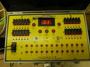 P1070445.JPG