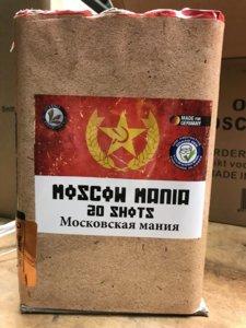 Moscow Mania Ansicht.jpg