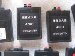 ANO01_12x01_Kanal (2).JPG